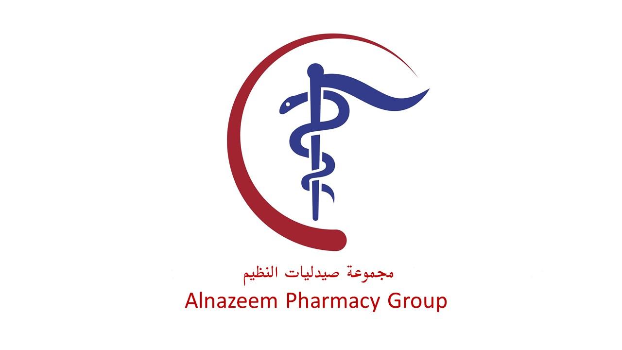 logo Alnazeem