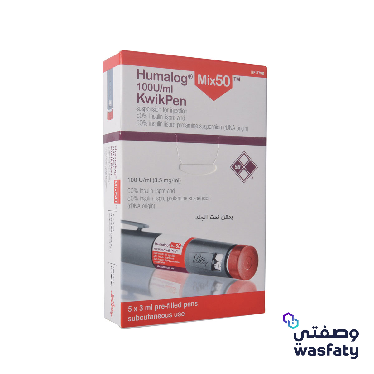 Humalog cartridges kqed coupon